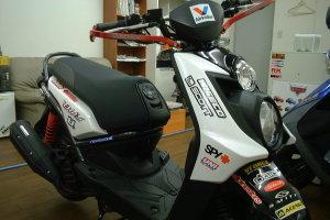 BW's 125 FMX